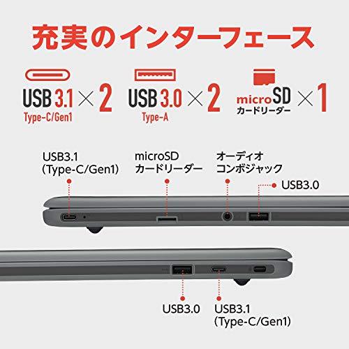 511OyJtEftL-【2020年版】Chromebookの国内正規品でUS(英語)配列を選択できるモデルのまとめ