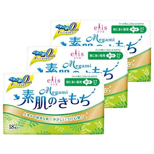 エリス Megami 素肌のきもち スリム 羽つき 27cm (特に多い昼) 54枚(18枚入×3パック) 【まとめ買い】