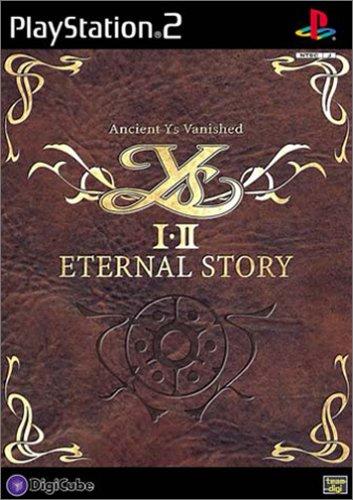 イースI・II エターナルストーリー