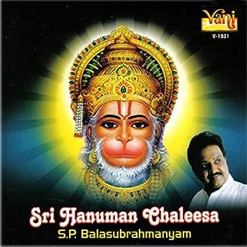 Sri Hanuman Chaleesa - S.P.Balasubrahmanyam