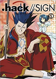 .hack//SIGN Vol.5 [DVD]
