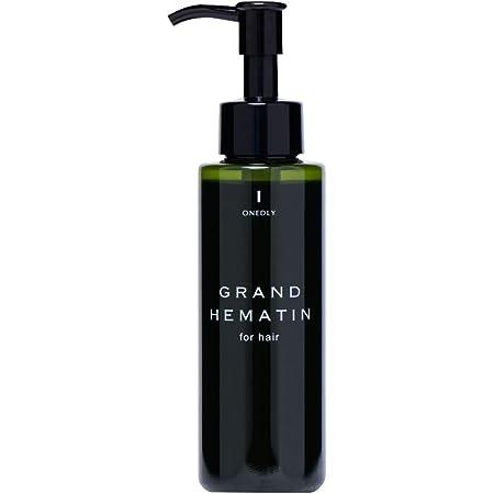 髪の美容液 グラン ヘマチン 120ml (ヘマチン100% 原料 ヘアトリートメント 髪 ヘアエッセンス ハリ コシ)【 ワンドリー 】