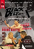Dance Of The Drunk Mantis / From China With Death