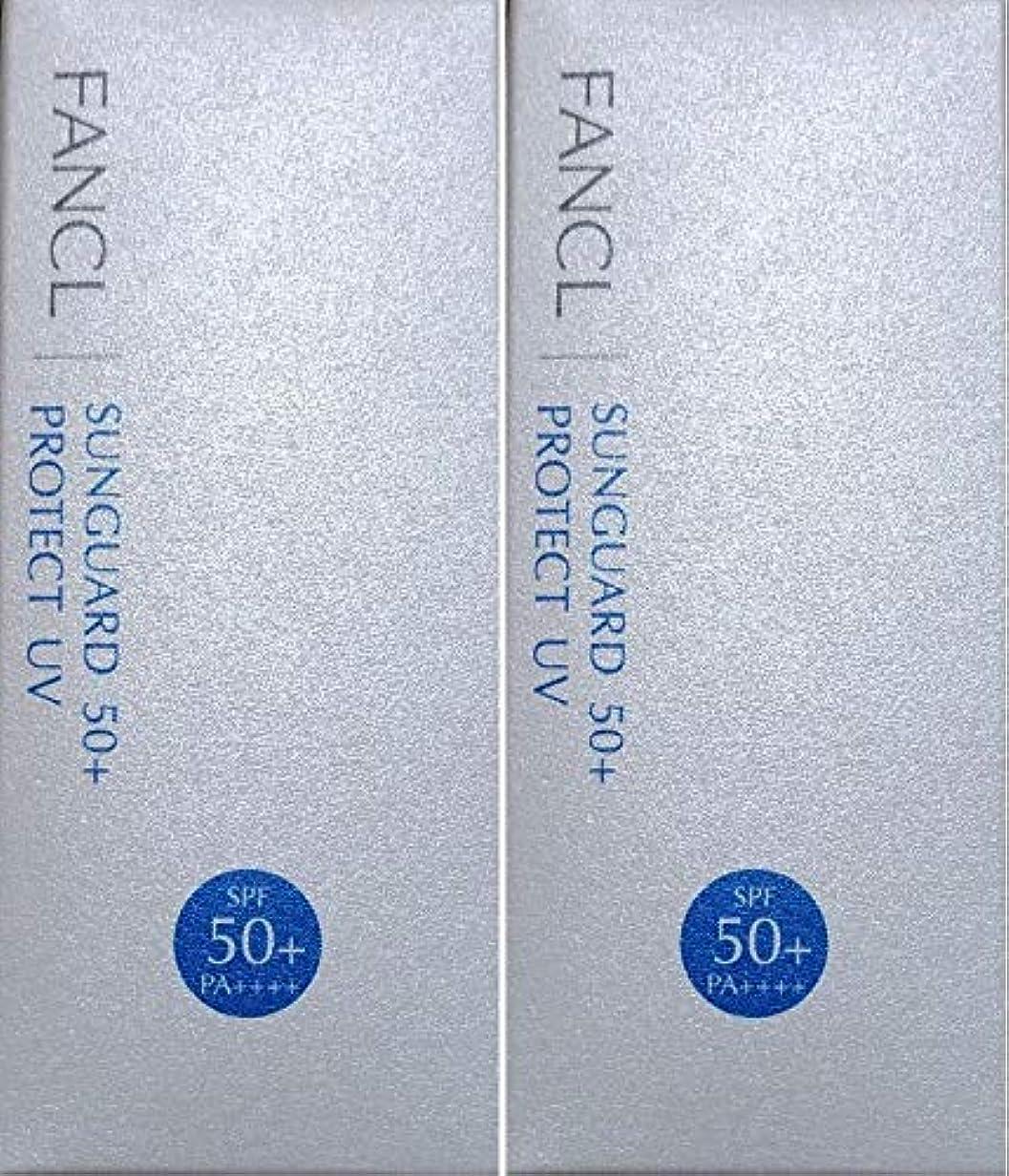 友情インフレーション植生ファンケル(FANCL) サンガード50+ プロテクトUV (SPF50+?PA++++)60mL ×2箱セット