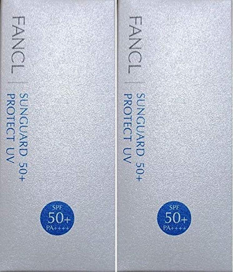 住む所持憎しみファンケル(FANCL) サンガード50+ プロテクトUV (SPF50+?PA++++)60mL ×2箱セット