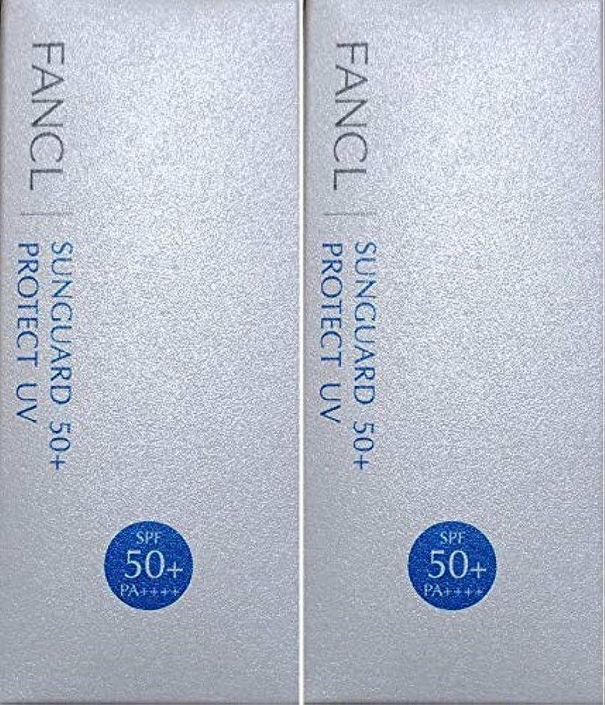 高いキャンセル助けになるファンケル(FANCL) サンガード50+ プロテクトUV (SPF50+?PA++++)60mL ×2箱セット