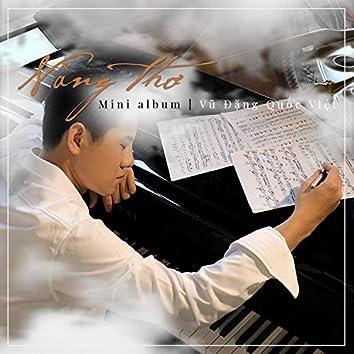 Nàng Thơ (Instrumental)