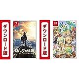 ゼルダの伝説 ブレス オブ ザ ワイルド【Nintendo Switch】|オンラインコード版 + ルーンファクトリー4スペシャル|オンラインコード版