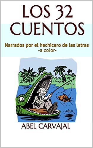 Zapatillas 23 Niño  marca