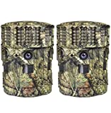 Moultrie (2) No Glow 14MP Panoramic 180i Infrared Game Hunting Cameras | P-180i