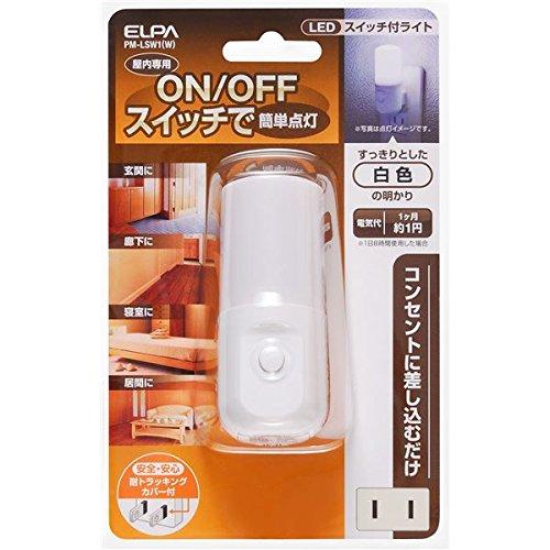 朝日電器 (業務用セット) ELPA LEDナイトライト スイッチ式 ホワイト PM-LSW1(W) (×10セット)