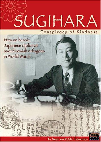 Sugihara - Conspiracy of Kindness