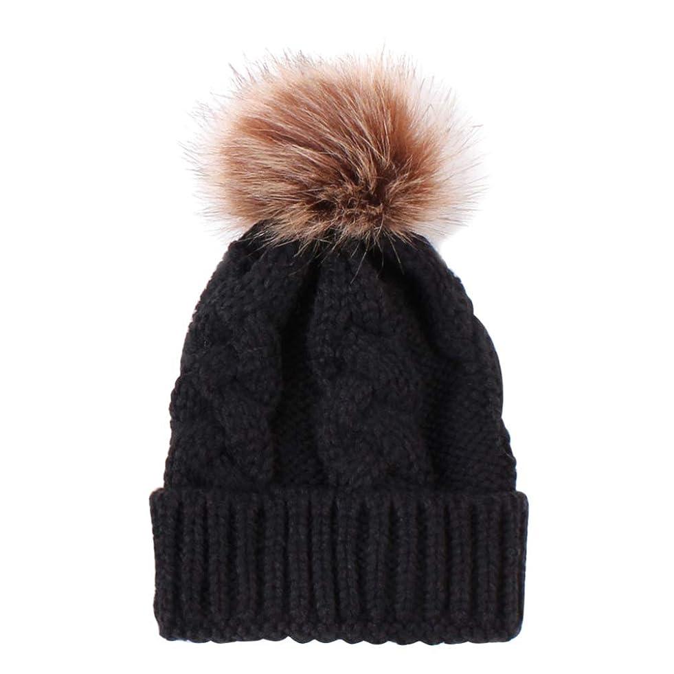 相談原稿待つNUOBESTY ビーニー帽子ニット厚い雪の帽子冬ソフト暖かいキャップ幼児子供子供