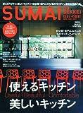 SUMAI no SEKKEI (住まいの設計) 2011年 11月号 [雑誌]