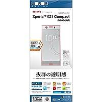 ラスタバナナ Xperia XZ1 Compact (SO-02K) フィルム 高光沢 P878XZ1C
