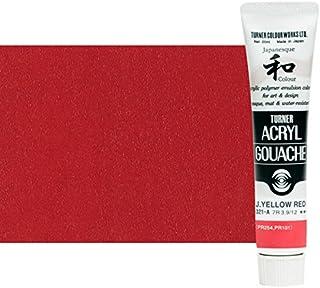 ターナー色彩 アクリルガッシュ ジャパネスクカラー 猩々緋(しょうじょうひ) AG020321 20ml(6号)