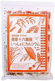 【やずや公式】発芽十六雑穀 一緒にカルシウム 28g×30小袋入り