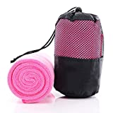 Microfiber Towel with Carry Case - Perfect Sports & Travel & Beach Towel, Quick Dry Towel, Camping Towel. Suitable for Camping, Gym, Beach, Swimming