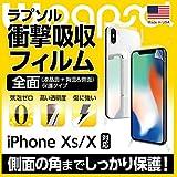 Wrapsol iPhone XS/X用 フルカバー液晶保護フィルム(液晶面+背面&側面) 衝撃吸収Wrapsol ULTRA (ラプソル ウルトラ) WPIPX-FB