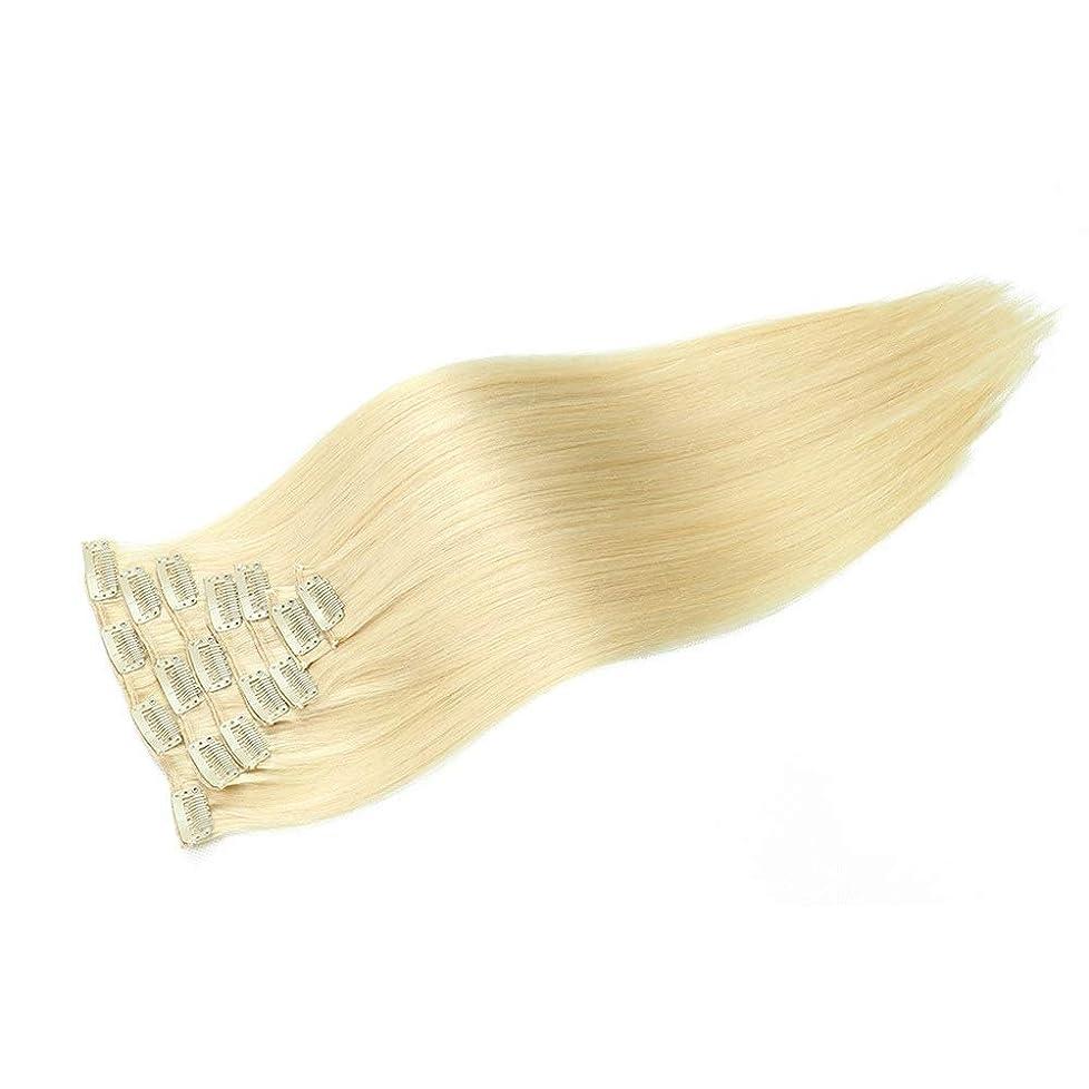 不公平到着流暢Yrattary ブロンドのかつら女性のための20インチ100グラムクリップヘアエクステンション#613ブロンドカラーダブル横糸ストレートパーティーウィッグ (Color : #613 blonde)