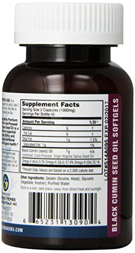 『Amazing Herbs Cold-Pressed Black Seed Oil 500mg Softgels - 90 Capsules』の2枚目の画像