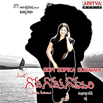 Gopi Gopika Godavari (Original Motion Picture Soundtrack)