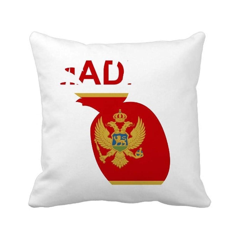 紳士主に最愛のモンテネグロ国の愛で パイナップル枕カバー正方形を投げる 50cm x 50cm