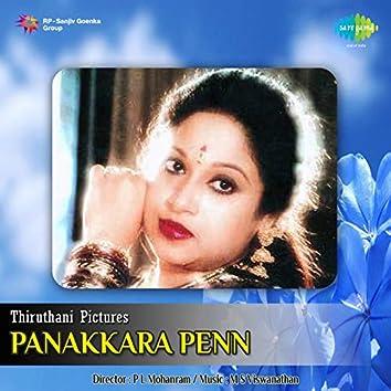 """Naal Nalla Naal (From """"Panakkara Penn"""") - Single"""