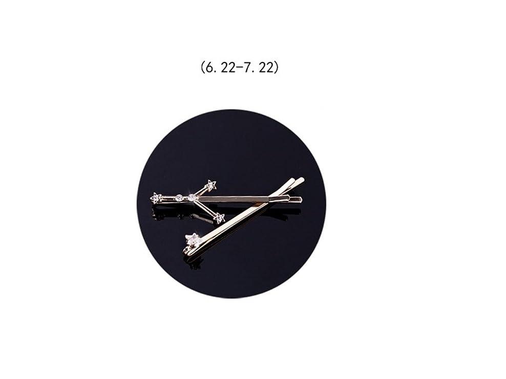 丈夫救援モチーフOsize 美しいスタイル 十二星座ダイヤモンドジュエリーサイドクリップヘアピンヘアクリップセット(がん)