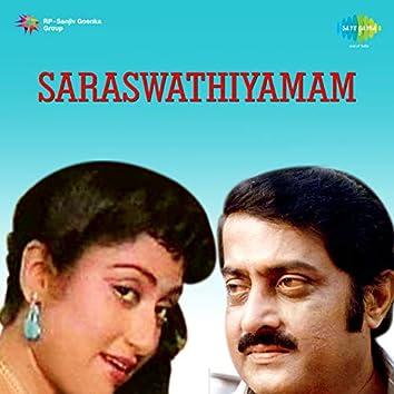 Saraswathi Yamam (Original Motion Picture Soundtrack)
