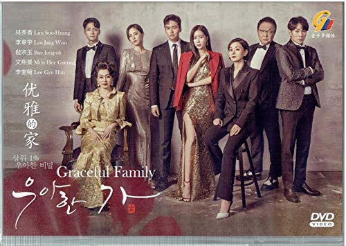 GRACEFUL FAMILY - COMPLETE KOREAN TV SERIES ( 1-16 EPISODES ) DVD BOX SETS