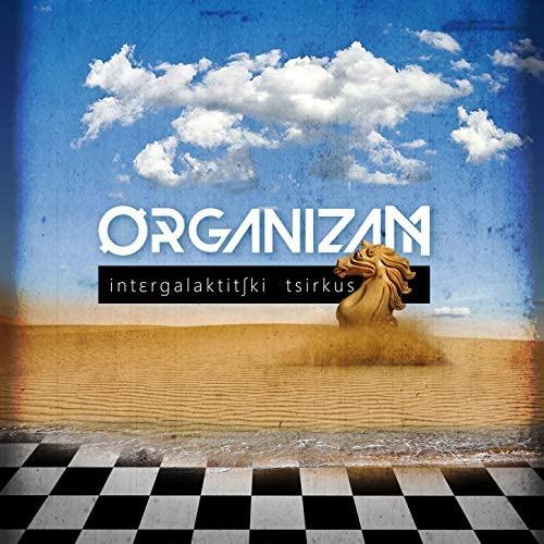 Organizam