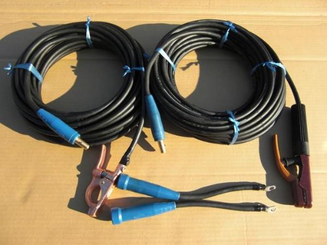 あなたが良くなりますバイパス専門化するウエルダー用キャプタイヤケーブル安全ホルダー側10mとアースグリップ側10mのトータル20mジョイント付溶接機用