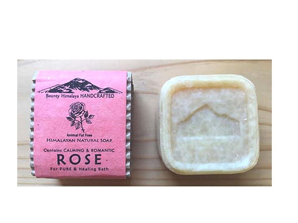 地上であさりじゃがいもアーユルヴェーダ ヒマラヤ ローズ ソープ Bounty Himalaya Rose SOAP(NEPAL AYURVEDA) 100g