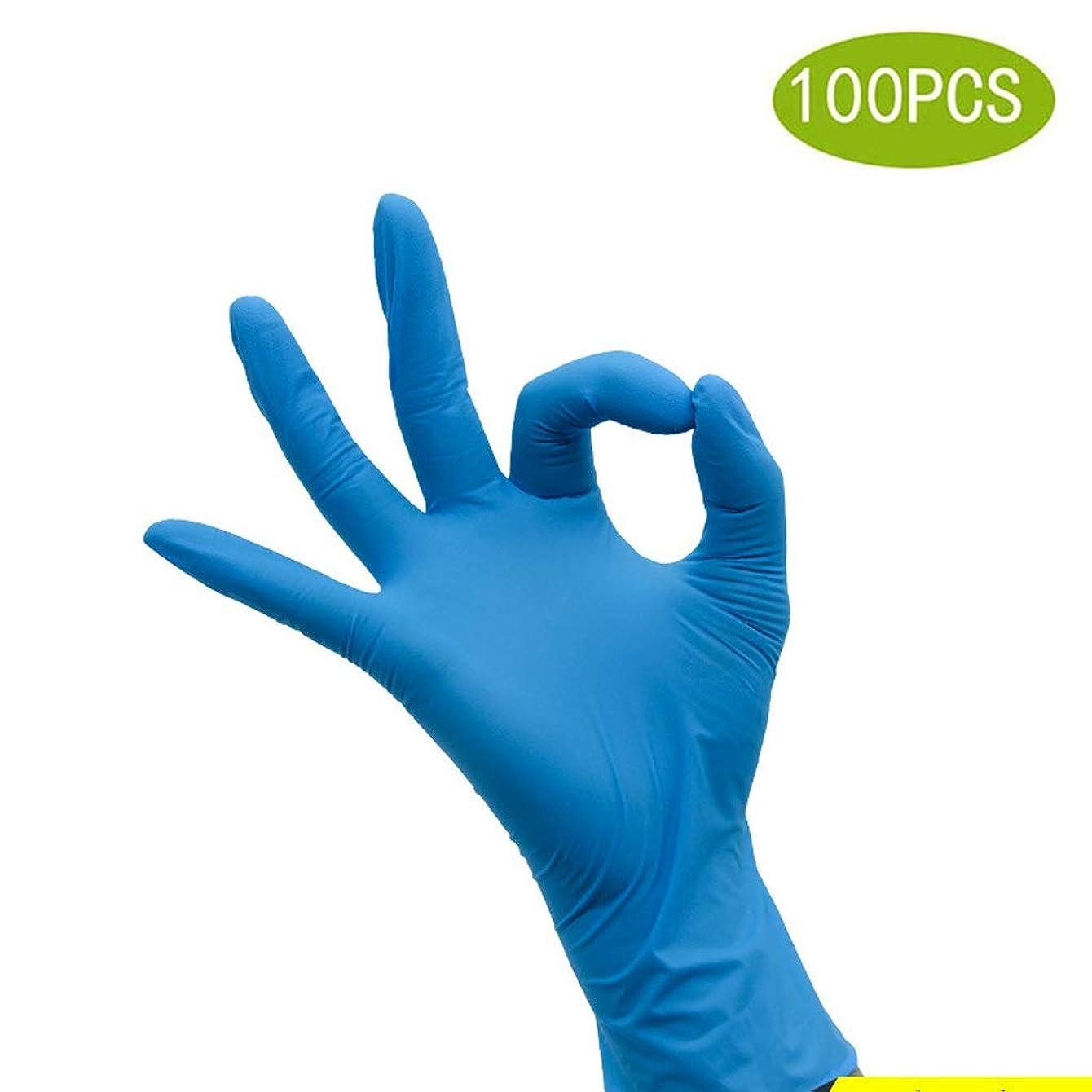 次へ説明する東ティモール使い捨て手袋食品ケータリング手術丁清ゴムラテックススキンキッチン厚い試験ケータリング美容実験、使い捨て手袋ディスペンサー[100個] (Color : Blue, Size : L)