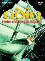 Photon Space Sailer Starlight [DVD] [Import]