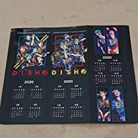 DISH/コニファーフォレスト カレンダー