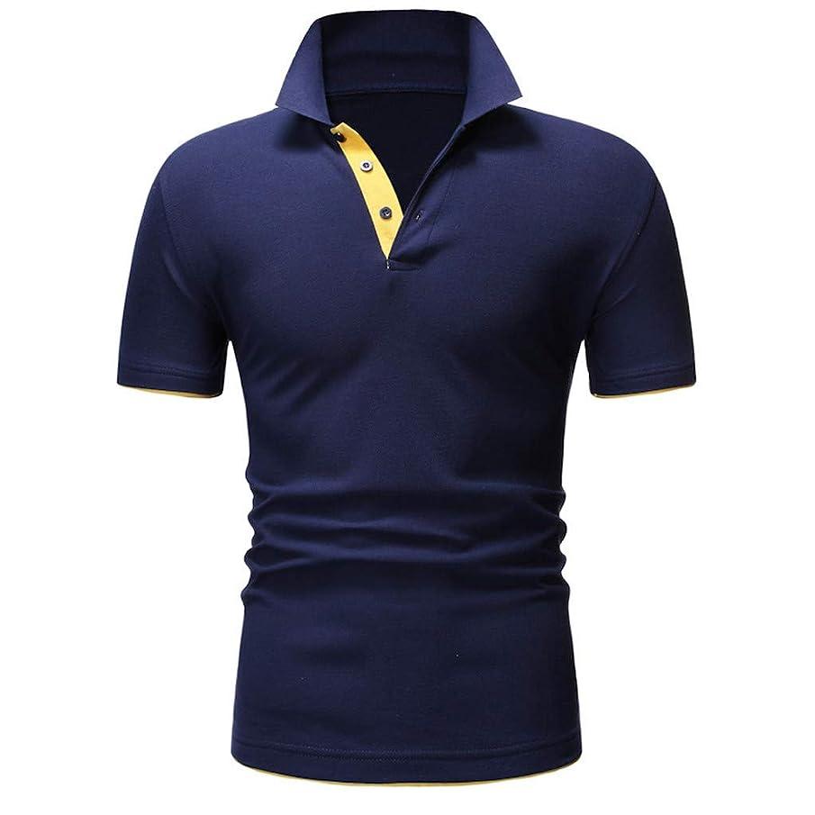 Kiasebu Men's Short Sleeve Golf Polo Shirts Casual Slim Fit Regular-Fit Quick-Dry Basic Solid Summer Shirt