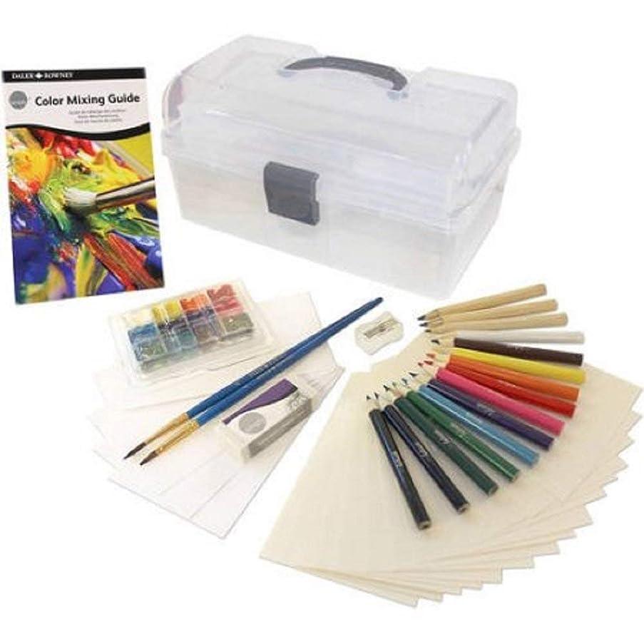 Artist Drawing & Painting Set & Storage Caddy ● (53 Pcs )