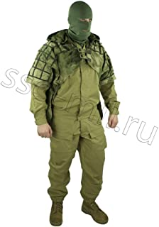 Ghillie Suit Ghost by SPOSN/SSO   Russian Sniper Coats/Viper Hoods