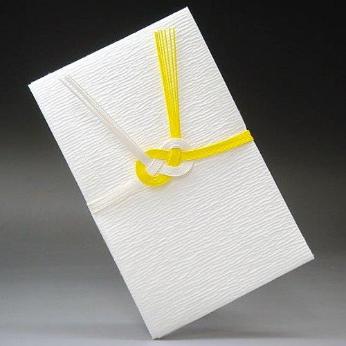 香典袋(不祝儀袋) 黄白 5枚組