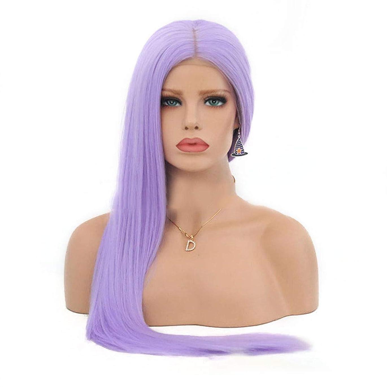 不安王子ムスタチオYrattary 女性用パープルパーシャルロングストレートウィッグフロントレースケミカルファイバーウィッグヘッドギア複合ヘアレースウィッグロールプレイングウィッグ (色 : 紫の, サイズ : 18 inches)