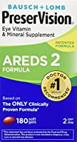[Bausch & Lomb] PreserVision AREDS 2 Vitamin & Mineral Supplement 180 粒 SoftGels