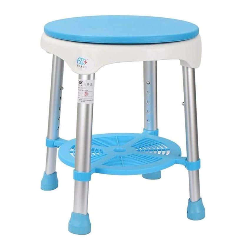 バイパス談話言語360°回転式バスチェア、アルミ合金製高齢者用バススツール、妊娠中/身体障害者用シャワーチェア