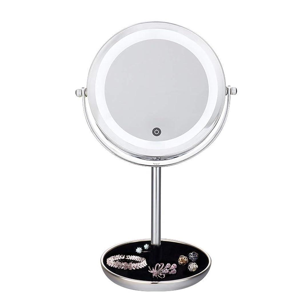 貨物以内にダイエット化粧鏡 タッチ式LEDデスクトップ両面化粧ランプデスクトップ携帯用拡大化粧鏡5倍化粧鏡
