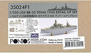 Pontos 1/350 USS BB-35 Texas 1945 Super Detail Set (20B Deck Blue Deck) for Trumpeter #05340 35024FB
