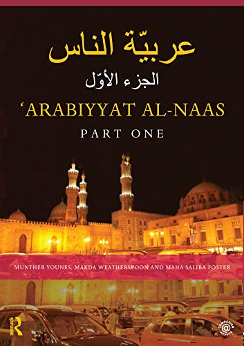 Compare Textbook Prices for Arabiyyat al-Naas Part One: An Introductory Course in Arabic 1 Edition ISBN 9780415516938 by Younes, Munther,Weatherspoon, Makda,Foster, Maha Saliba
