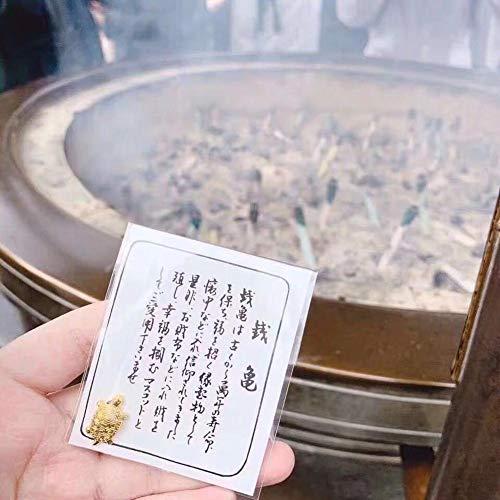 funnyfeng Japanische Geld-Schildkröte Asakusa-Tempel-kleine Goldene Schildkröte, Die Das Beten Für Die Vermögen-Hausausstattung Schützt handsomely