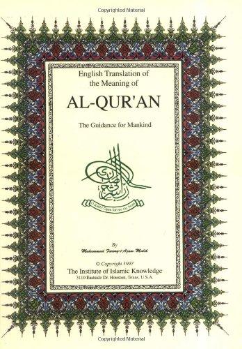 Al-Qur