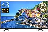 ハイセンス 43V型 液晶 テレビ HJ43K3120 フルハイビジョン 外付けHDD裏番組録画対応 メーカー3年保証 2016年モデルの写真
